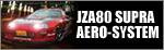 RIDOX JZA80スープラ エアロシステム